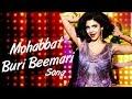 Mohabbat Buri Beemari Video Song Bombay Velvet Releases Ranb