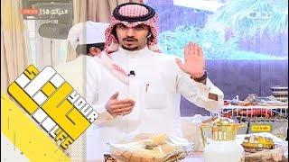 #حياتك58 |  توضيح عبدالعزيز بن سعيد