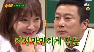 Knowing Bros E20 (Preview) | April 16, 2016 | Shin So-yul