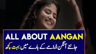 Aangan Drama Related Amazing Facts You Don