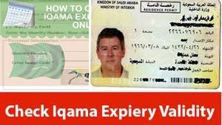 LIVE: How To Check Iqama Expiry - PakVim net HD Vdieos Portal