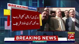 Another Big Statement Of Nawaz Sharif | 19 Dec 2018 | 92NewsHD