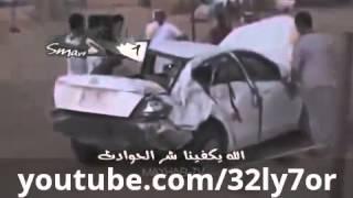 حوادث تفحيط مأساوية