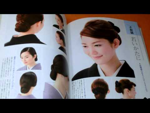Make-up and Hairstyle for KIMONO book from japan japanese (0732)