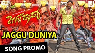 Jaggu Dada - Jaggu Duniya HD Video Song Promo Teaser | Challenging Star Darshan | V Harikrishna