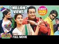 Meelo Evaru Koteeswarudu Telugu Full Movie Naveen Chandra Saloni Shruti Sunday Prime Movie