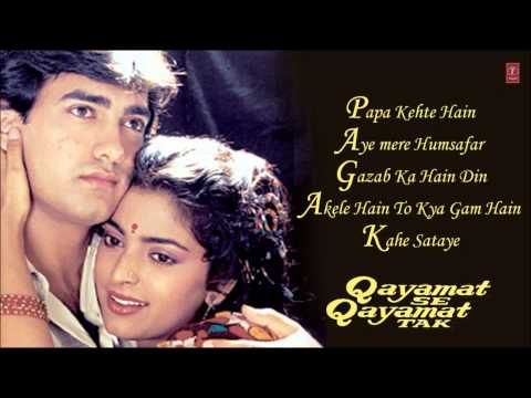 Xxx Mp4 Qayamat Se Qayamat Tak Movie Full Songs Aamir Khan Juhi Chawla Jukebox 3gp Sex