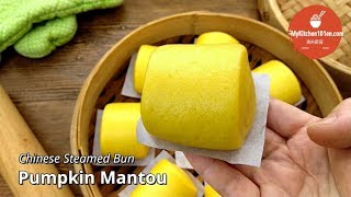 Pumpkin Mantou (Pumpkin Chinese Steamed Bun) | MyKitchen101en