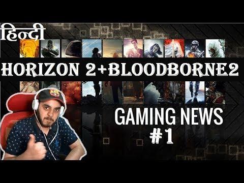Gaming News#1 | FORTNITE is Bigger than PUBG | Horizon 2 | HINDI |