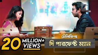 The Perfect Man | Apurba, Sarika | Telefilm | Maasranga TV Official | 2017