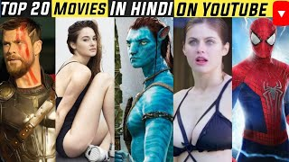 Hollywood Top 20 Hindi Dubbed Movies Available on Youtube|2020|