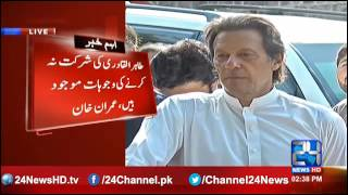24 Live: Imran Khan media talk in Bani Gala