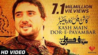 Farhan Ali Waris | Kash Main Doure Payamber | Naat | 2013