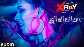 Jigliya Audio Song - Tamil   X Ray (The Inner Image)  Raaj A. Swati S  Ikka  Rahul S. Evelyn S