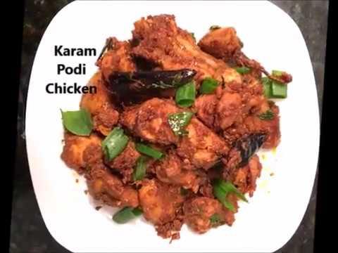 Karam Podi Chicken | Spicy Chicken | Chicken Fry | Karam Kodi Kura