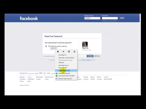 How to find Facebook Friends Hidden Email Using FB Email Bruter