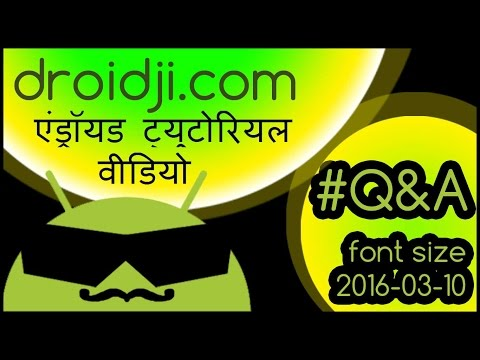 [हिंदी Android Q&A] How to change Font Size in Android Studio?
