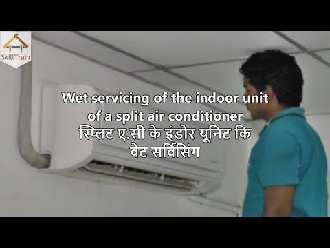 Servicing of split AC indoor unit (Wet) (Hindi) (हिन्दी)