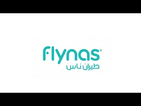 Flynas - Cheap Flight Tickets and Online Booking