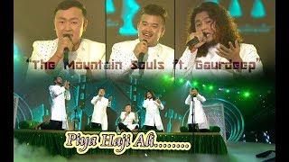Piya Haji Ali The Mountain Souls Ft Gaurdeep Mp3