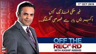 Off The Record | Kashif Abbasi | ARYNews | 2 October 2019