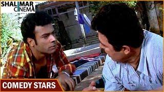 Hyderabadi Comedy Scenes Back To Back || Episode 240 || Altaf Hyder,Rk Mama || Shalimarcinema