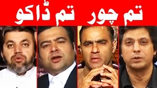 Who is Future's Winner? On The Front with Kamran Shahid - 17 May 2017 - Dunya News