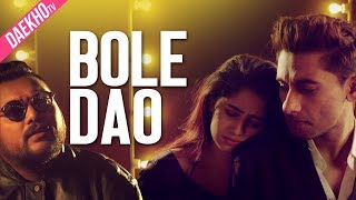 Bole Dao | বলে দাও | Adit | Taskeen | Shahtaj | Bangla new song 2018