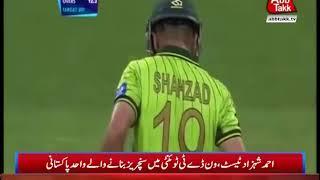 Ahmad Shahzad Joins 5,000 T20 Runs Club on 26th Birthday