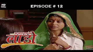 Na Aana Iss Des Laado - 26th March 2009 - Full Episode