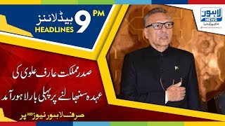 09 PM Headlines Lahore News HD – 16th November 2018