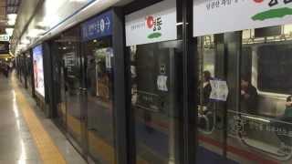 【韓国】 ソウル地下鉄4号線ソウル駅 seoul Subway Line 4 Seoul Station, South Korea 서울 지하철 4호선 서울역 (2014.11)