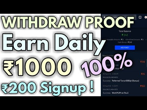 [Instant Withdraw ProoF] - LeagueX ₹200 On Signup 🤑