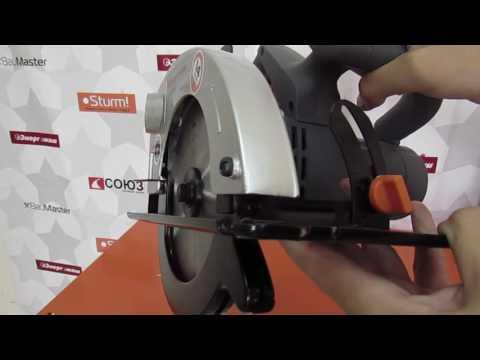 Xxx Mp4 Обзор электрической циркулярной пилы Энергомаш ЦП 50186 3gp Sex
