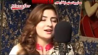 Raza Raza Janana Pashto Song Free mp3 download - SongsPk