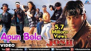 Apun Bola Tu Meri Laila Full Video Song , Josh , Shahrukh Khan, Aishwarya Rai, Priya Gill