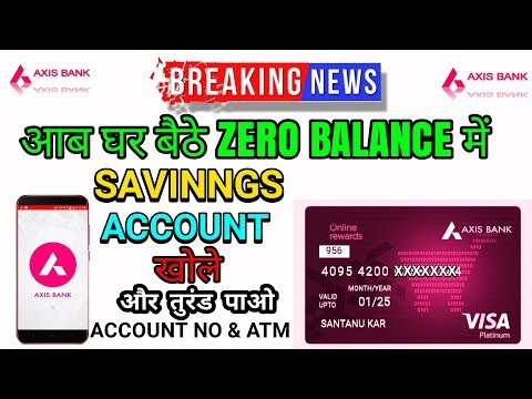 Axis Bank ASAP Zero Balance Account | How to Open Zero balance Savings account | TECHNO DUNIA|हिंदी