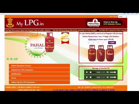 MYLPG How to check you need KYC Online and Submission Procedure of Know Your Customer P C VERMA ✅