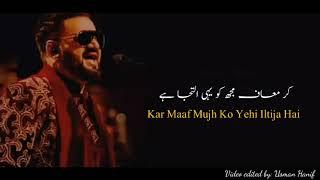 Maula Meri Tauba | MAKAFAT Ost Lyrics | Makafat Season 2 Ost | Sahir Ali Bagga |