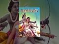 Download Ram Rajya (1943) - Vijay Bhatt -  Prem Adib - Bollywood Full Movies - Best Hindi Movies MP3,3GP,MP4