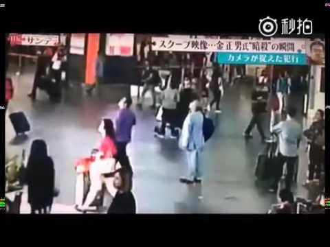 重磅视频:金正男遇刺全程监控视频曝光,女子动作训练有素