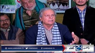 Javed Hashmi views about Supreme Court