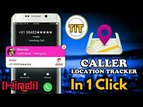 How To Track Any Mobile Number With Exact Location Using Your Device Itself 2018 | Tech In Track