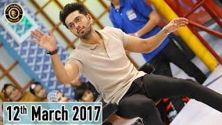 Jeeto Pakistan - 12th March 2017 - Top Pakistani Show