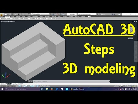 House steps AutoCAD 3D modeling tutorial   AutoCAD 3D Modeling 12