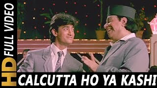 Calcutta Ho Ya Kashi| Amit Kumar, Suresh Wadkar| Jawani Zindabad 1990 Songs | Aamir Khan, Kader Khan