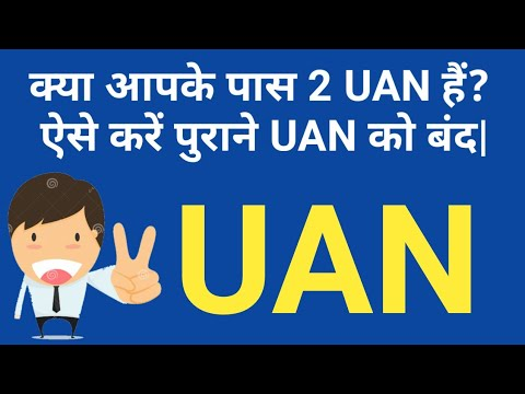How to merge two uan number,how to delete old uan number,online uan services,