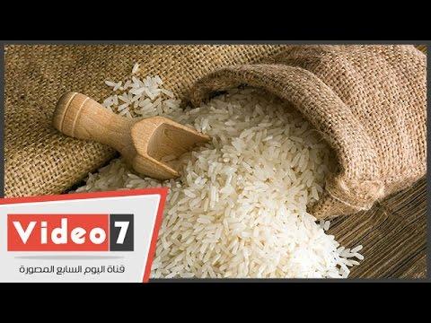 Xxx Mp4 بالفيديو خالد حنفى تعاقدنا على استيراد 110 آلاف طن أرز ونضخه بالمنافذ بـ4 5 جنيه 3gp Sex