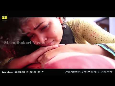 Xxx Mp4 Chennai Gana Gana Michel En Kanum Rendum Real Love Story 2018 3gp Sex