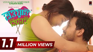 Hawai Mithai (Musical Film) | Ehsan Rahi | Irfan Sajjad | Evana | Mahi | Directed by Vicky Zahed